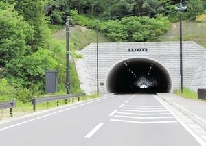 市道西浦1、2号線のうち、整備され暫定供用している鷲崎トンネル。財源問題解決の糸口が見えず、整備再開は見通せない状況が続いている=福井県敦賀市沓