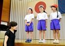 不審者に…小学校で大声コンテスト