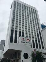 森永乳業と森永製菓の本社が入る森永プラザビル=東京都港区