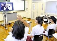 コロナテーマに意見交換 敦賀気比付中生×ベラルーシ中学生 オンライン 感染状況など説明