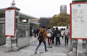 京都大学の吉田キャンパス=京都府京都市