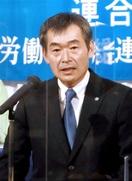 連合福井新立民を支援 次期衆院選、横山会長が意向