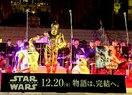 世界遺産・東大寺で『スター・ウォーズ』音楽奉納 …