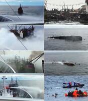 水産庁が公開した、7日に能登半島沖で同庁の漁業取締船「おおくに」に北朝鮮漁船が衝突した事故の映像(左上から下、右上から下)。放水を受けた北朝鮮漁船が漁業取締船に衝突し、離れた後に傾いて沈没。その後、救助活動が行われた