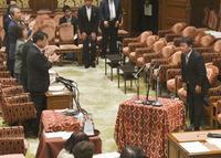 衆院内閣委がTPP法案可決
