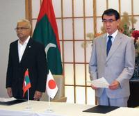モルディブと海洋安保協力