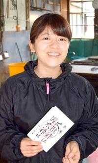 越前和紙の販売サイト「ワシマ」開設 文化、歴史、生活も伝える 長田泉さん 時の人ふくい