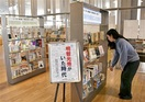 県立図書館「光秀」の関連本ずらり