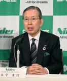 日本電産、一転減益に