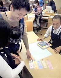 平成最後しおりに行列 越前市中央図書館 加古さんイラスト、日付入り きょう「令和最初」配布