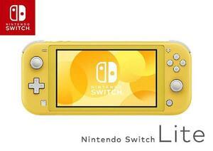 任天堂が9月に発売する「ニンテンドースイッチ ライト」