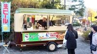 日本遺産 平泉寺でピザ 元チェーン店長68歳男性 手作り販売 地場野菜たっぷり 勝山