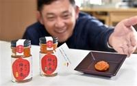河和田の伝統薬味 山うに 全国展開進む 常温で長期保存可能 「越前隊」(鯖江) 新商品開発 レストランや土産店、好評