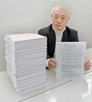関電告発3千人、福井からは187人