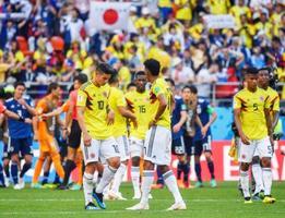 日本に敗れ、肩を落とすロドリゲス(10)らコロンビアイレブン=サランスク(共同)