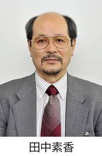 EUと中国の通商摩擦 中央大経済研究所客員研究員・田中素香 経済サプリ