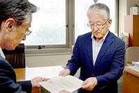 働き方改革法理解を 経済団体などに要請 福井労働局