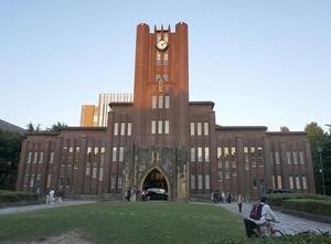 東京大学の本郷キャンパスの安田講堂=東京都文京区