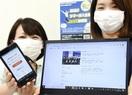 ウェブ説明会 役立てて 福井労働局など サイト…