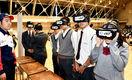 VRでベルト装着の重要性学ぶ