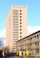 福井大学が11年連続就職率1位