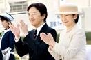 皇嗣秋篠宮さまの福井県再訪を期待