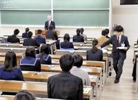 福井県内3大学、後期1486人挑む