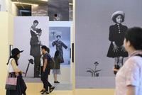 北京で植田正治写真展開幕