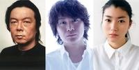関ジャニ安田章大、2年ぶり舞台主演で古田新太とタッグ「どんなパッションが爆発するか楽しみ!」