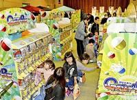 ガチャガチャ人気再燃 県内200台設置の店登場/最新機種集め催し 親子夢中「安く遊べる」 地域限定、ゲームとコラボも サンデー@ふくい