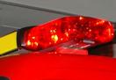 消防士が違法エアガン所持の疑い