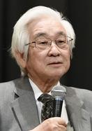 ノーベル賞の益川敏英教授が退職