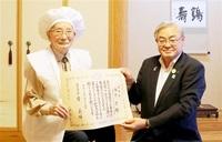100歳迎えるお年寄りを祝福 市長が訪問