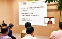 地場産業振興策 120人探る 鯖江市と会議所 協議会設立向けセミナー 準備委発足 アフターコロナ見据え