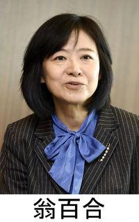 広がるESG投資 日本総合研究所理事長 翁百合 経済サプリ