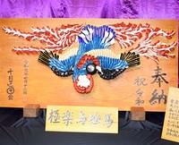 あわら・金津祭 開幕 飾り物 十日区が市長賞 人形山車 きょう巡行