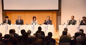 原発の40年超運転について考えたシンポジウム=11日、福井新聞社・風の森ホール
