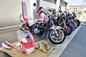 押収した暴走行為に使われたオートバイ=19日、福井県警福井署
