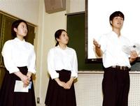 若狭高生 地域学ぶ 若者目線で課題を解決 3年生27人発表
