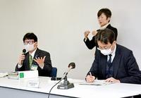 9人感染、坂井市の施設関連8人