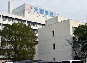 大阪府寝屋川市の府結核予防会大阪病院