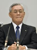 関西電力の八木誠会長が辞任意向