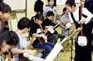 松本小児童100人が三味線に挑戦