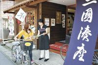 三国湊ボランティアガイドの声 (坂井市) 観光客をおもてなし ふくい音風景(13)