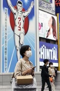 大阪で過去最多1208人感染