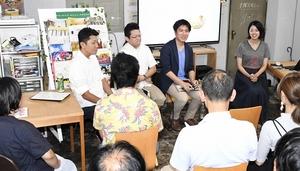 福井県の関係人口を増やすため、知恵を出し合う参加者=8月17日、福井県福井市のコワーキングスペースsankaku