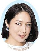 「新時代」の道しるべ 日本は「和」の発展途上 …