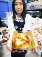 東京都内で限定販売した甘エビを使ったパン=28日、品川・戸越銀座商店街の坂井市アンテナショップ