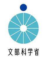 文部科学省のシンボルマーク(同省のホームページより)
