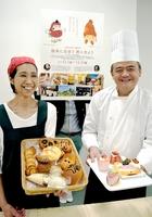 キャンペーンで販売しているパンとババロアを紹介する田中滋子さん(左)と上野恭裕さん=福井県越前市の市民プラザたけふ